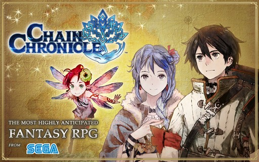 chain-chronicle-adroidsan.com_4