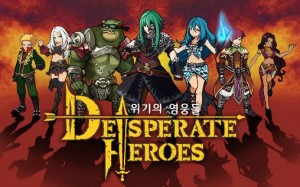 Descargar Desperate heroes
